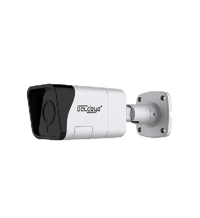Camera IP 2.0MP H.265 GE-NBB520